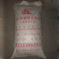 南京天亚新材料-HL外墙保温砂浆(水泥基W型)
