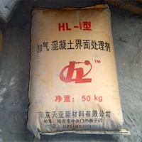 南京天亚新材料-HL-1型加气混凝土界面处理剂