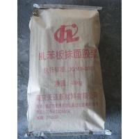 南京天亚新材料-HL苯板抹面胶浆