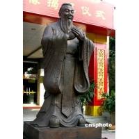 供石雕孔子、毛泽东鲁迅白求恩雷锋、校园雕塑等众多雕塑大师人物