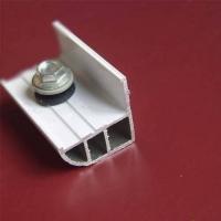 隐形防护网铝材