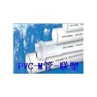 上海联塑/PVC-M给水管