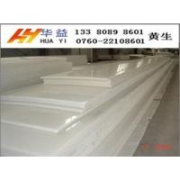 进口赛钢板、白色POM棒、硬质耐磨聚甲醛板供应商,POM性能