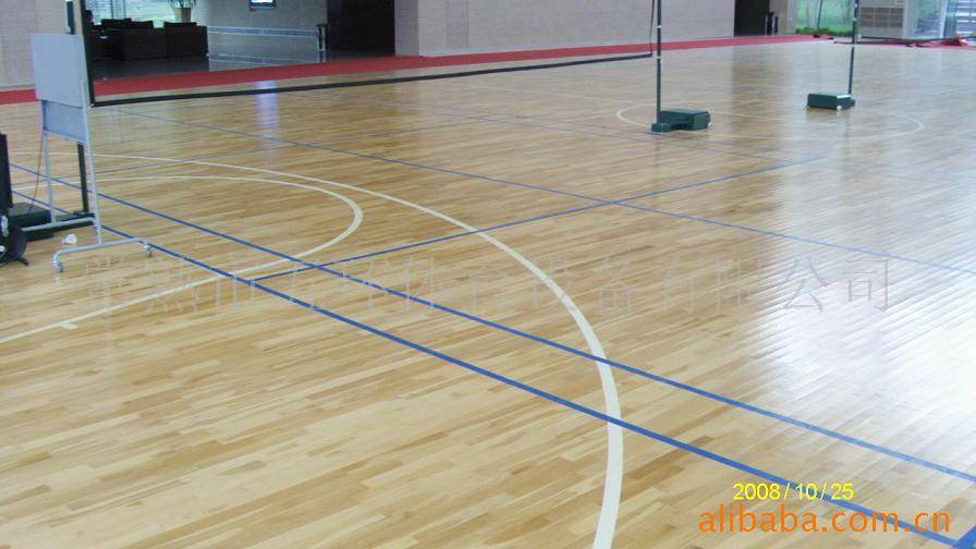 柞木篮球馆专用地板