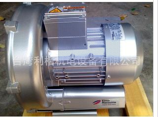 工业漩涡气泵 西门子(里其乐)风机