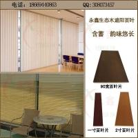 绿可生态木塑百叶窗空调框