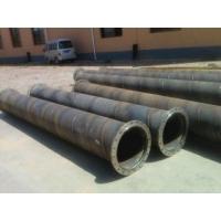 输泥钢管,疏浚钢管,管道,挖泥船清沙钢管,疏浚钢管厂