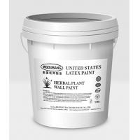 区域代理加盟,国际环保品牌油漆涂料美国杜邦漆