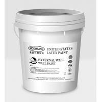 世界最先进的净味技术生产品牌油漆涂料美国杜邦漆