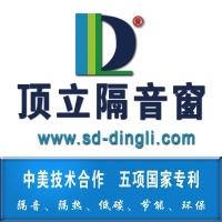 宁波市隔音玻璃-low-e双加强型同事防辐射