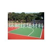 新疆維吾爾硅PU運動球場地面涂料球場工程 網球場材料