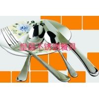 不锈钢餐具|西餐刀叉勺三件套|餐勺|牛排刀|餐叉|餐刀|茶勺