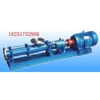 G系列单螺杆泵、污泥泵、物料泵、果酱泵厂家直销
