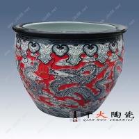 陶瓷工艺礼品 陶瓷大缸 陶瓷鱼缸
