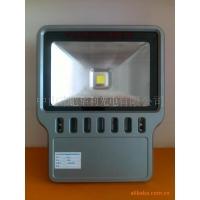 大功率LED投光灯、泛光灯