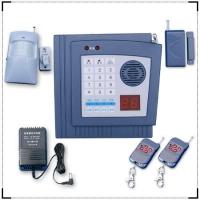 32防区JFX-2002-I 无线防盗报警系统