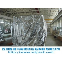 VCI气相防锈铝箔复合膜,铝箔防锈膜,气相防锈膜