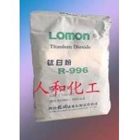 国产龙蟒金红石钛白粉R-996、R996(龙蟒钛白粉R996