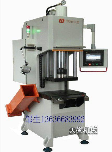 上海数控油压机