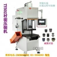数控压装机 轴承压装机