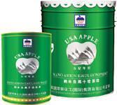 美国苹果纳米负离子墙面漆