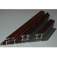 贴pvc膜实木皮门窗用包覆铝材