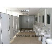 高端箱式房-卫生间