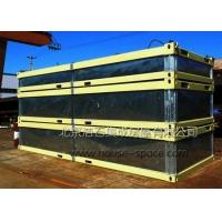 高端箱式房-折叠运输