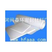 四氟乙烯密封垫