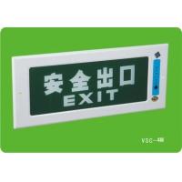 嵌入式安全标志灯