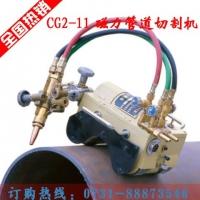 CG2-11磁力管道切割机