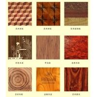 供应成都艺术木/印花漆板/印花亚克力等数码印花板材