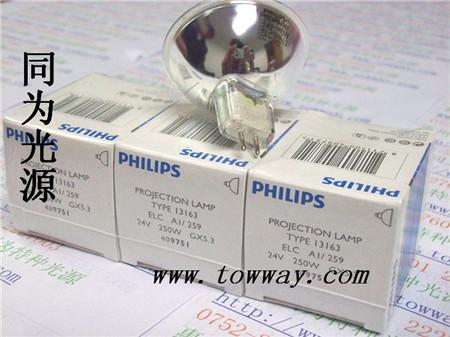 医疗仪器灯PHILIPS 13163 24V250W PHILIPS 同为光源 惠州 有限公司高清图片