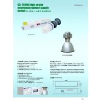 30-200W节能灯应急电源