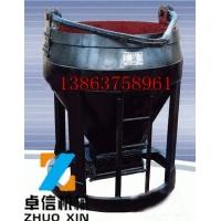 1.5m³/3立方座钩式吊桶