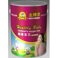 健康宝贝儿童墙面漆