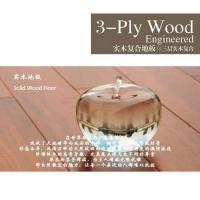 升達地板-實木復合地板系列-三層實木復合