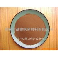 供應減水劑木鈣
