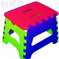 1+1新型塑料折叠凳 塑胶折叠凳 折叠凳厂家