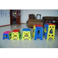 批发折叠凳 折叠凳批发 塑料折叠凳厂家