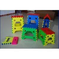 折叠凳批发 折叠凳厂家