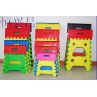 批发折叠凳 折叠凳厂家