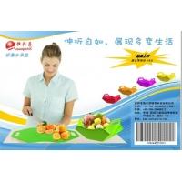 折叠水果篮