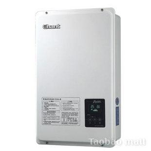 创尔特10升平衡式数码恒温燃气热水器jsg20-f(60)