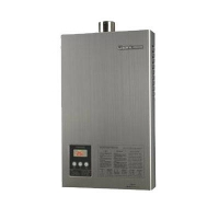 JSQ16/20-F80创尔特燃气热水器 西安热水器