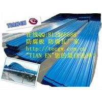 浙江杭州鋼結構耐高溫耐酸堿腐蝕防腐瓦防腐板制造廠家