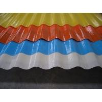 棚状屋面彩色波浪板 FRP彩色波纹板