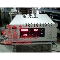低压电器专用交流稳流源