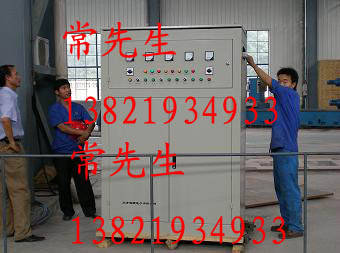 大功率稳压电源