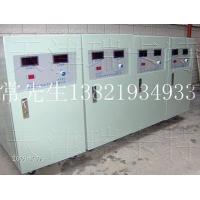 60hz变频电源|稳压稳频电源